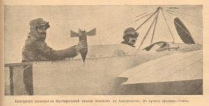 Bułgarscy lotnicy w samolocie Bleriot XI w okresie walk o Adrianopol w 1912 r.